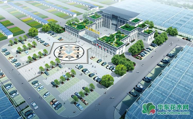 国际花木城办公楼