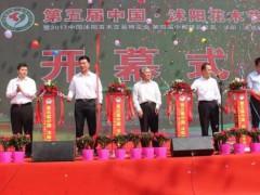 2018第六届中国沭阳花木节来了